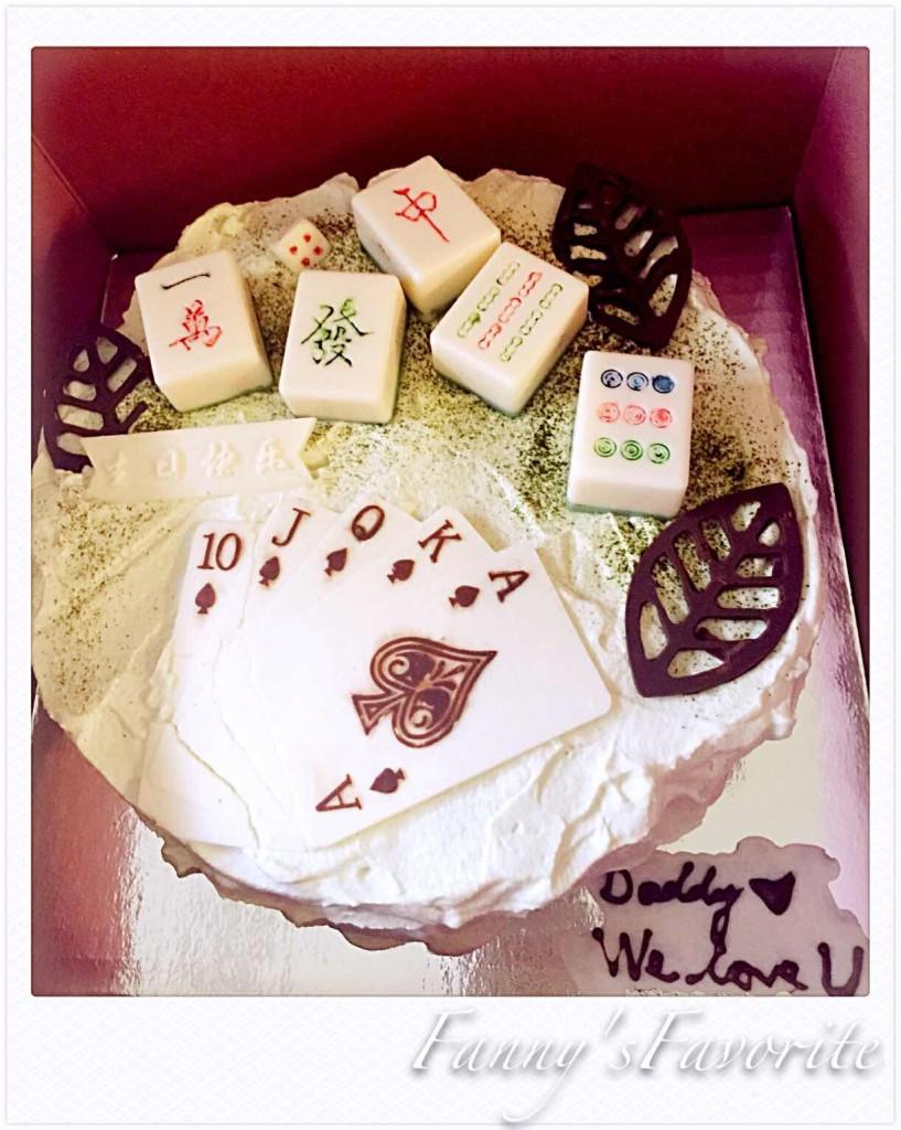 cake_majiang_20150409_001