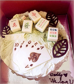 Custom Cake: Majiang and Cards