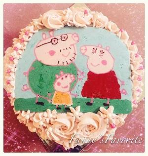 Custom Cake: Peppa Pig