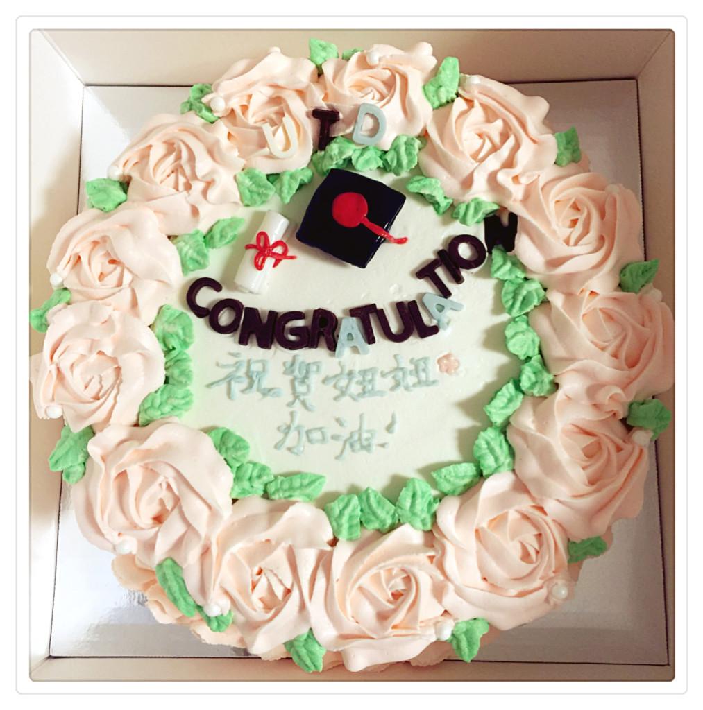 Cake_Graduation_20150515_001