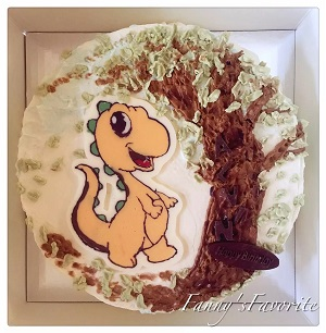 Custom Cake: Hand Drawn Cartoon Dinosaur