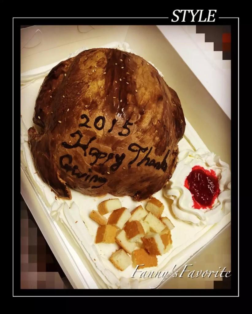 cake_turkey_20151116_001