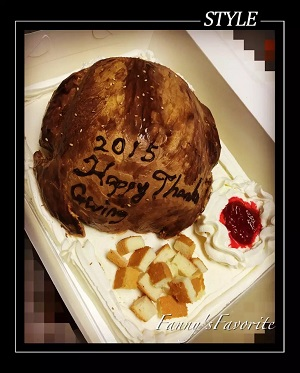 Custom Cake: Thanks Giving Turkey (Chocolate)