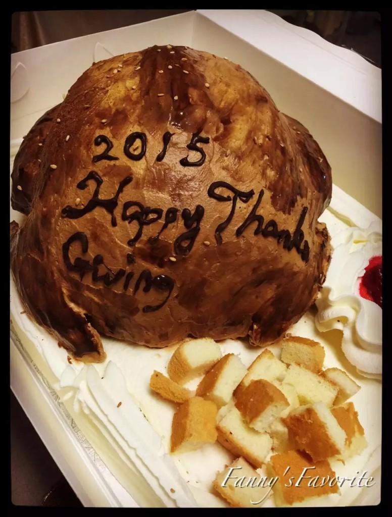 cake_turkey_20151116_003