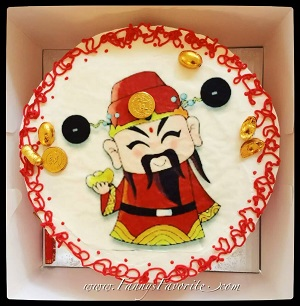 Custom Cake: God of Wealth (Cai Shen)